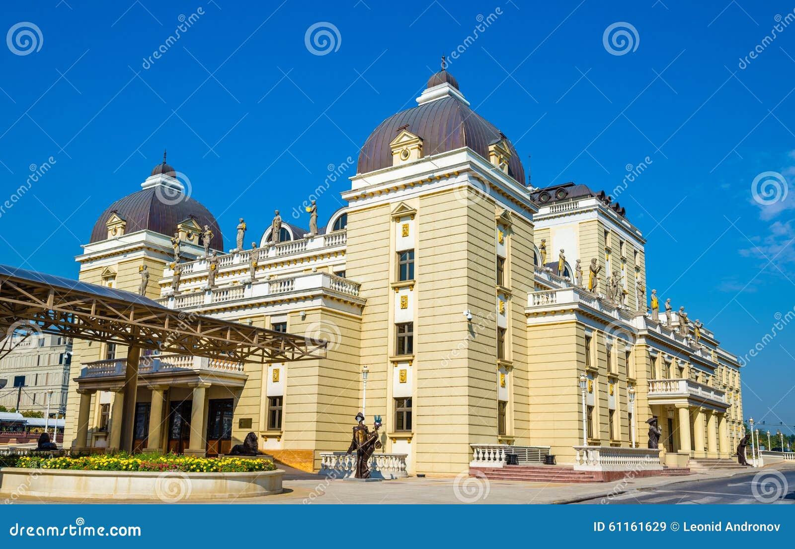 Il teatro nazionale della Macedonia