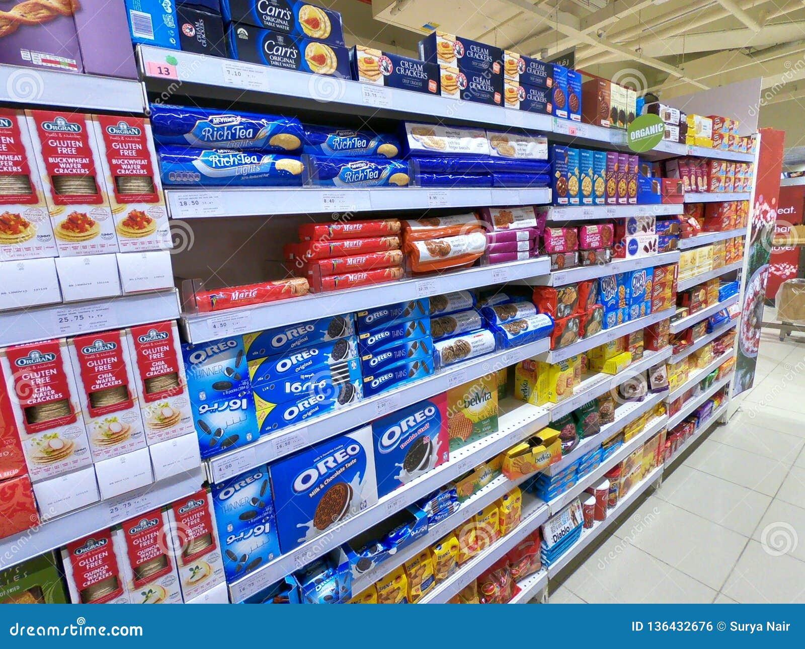 Ilha dos biscoitos de um supermercado