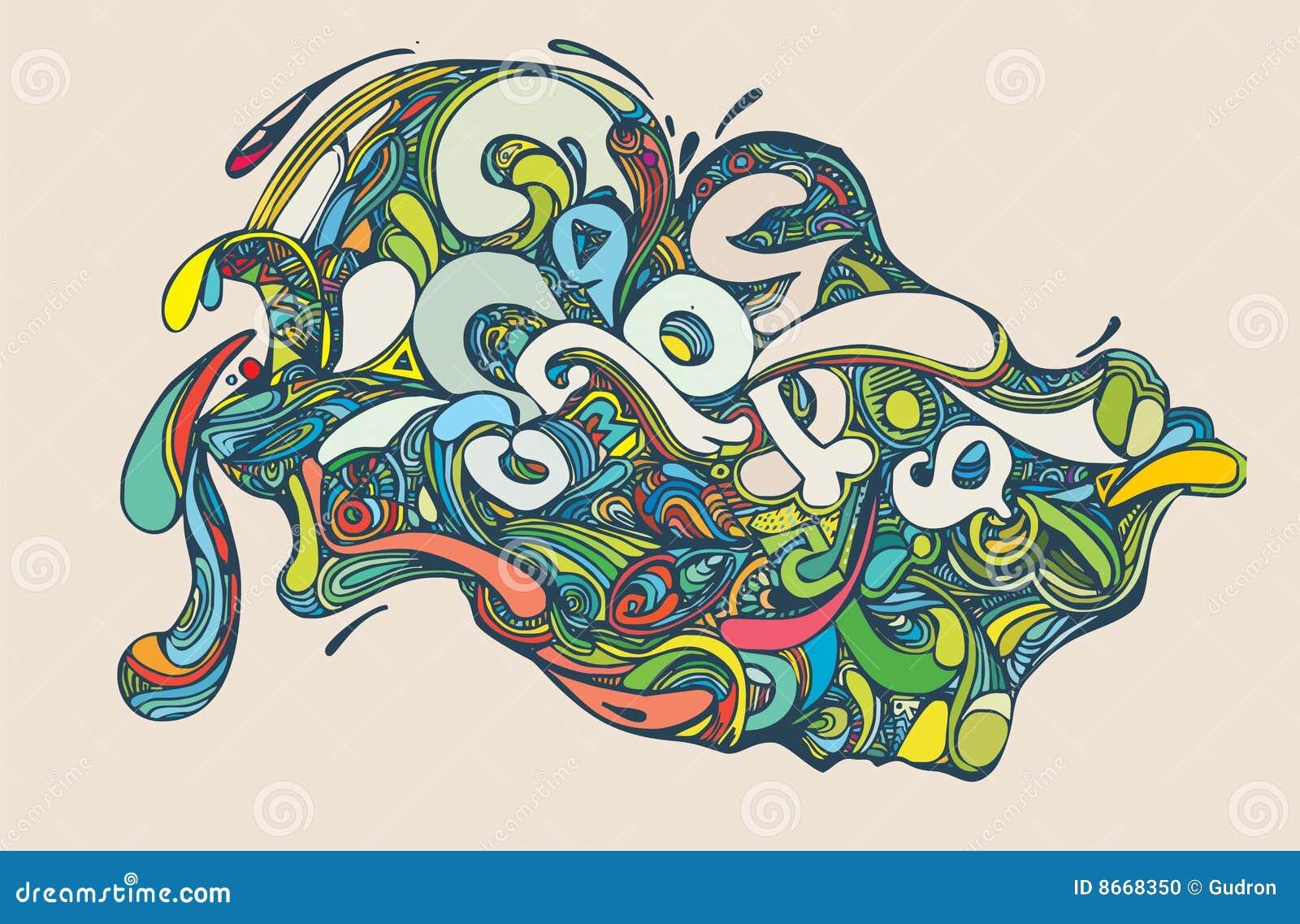 Illustration abstraite colorée