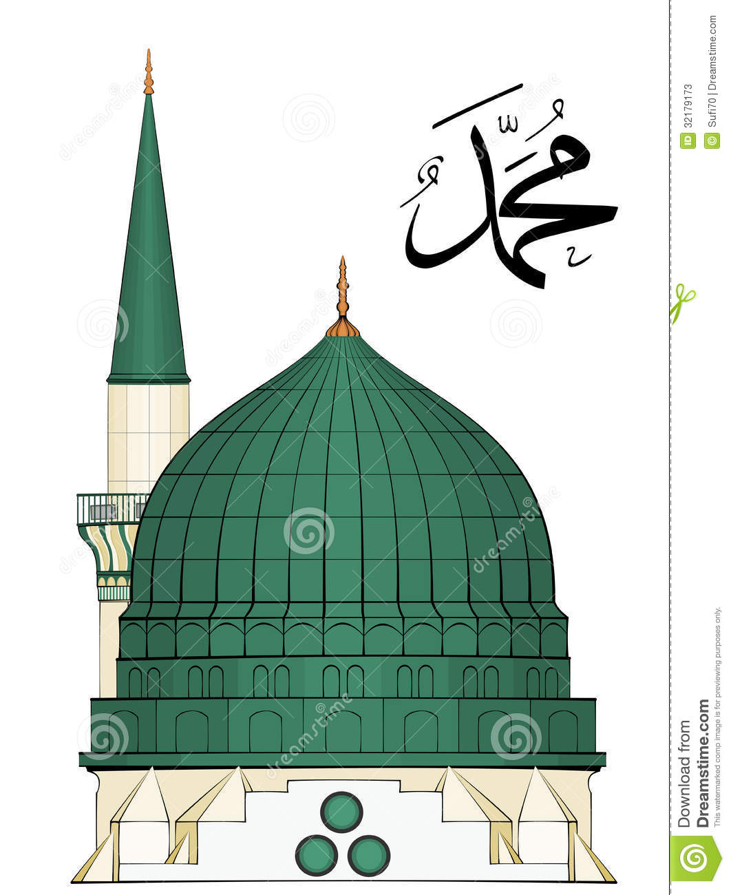 Mosque Al Masjid Nabawi Medina Stock Illustrations 17 Mosque Al Masjid Nabawi Medina Stock Illustrations Vectors Clipart Dreamstime
