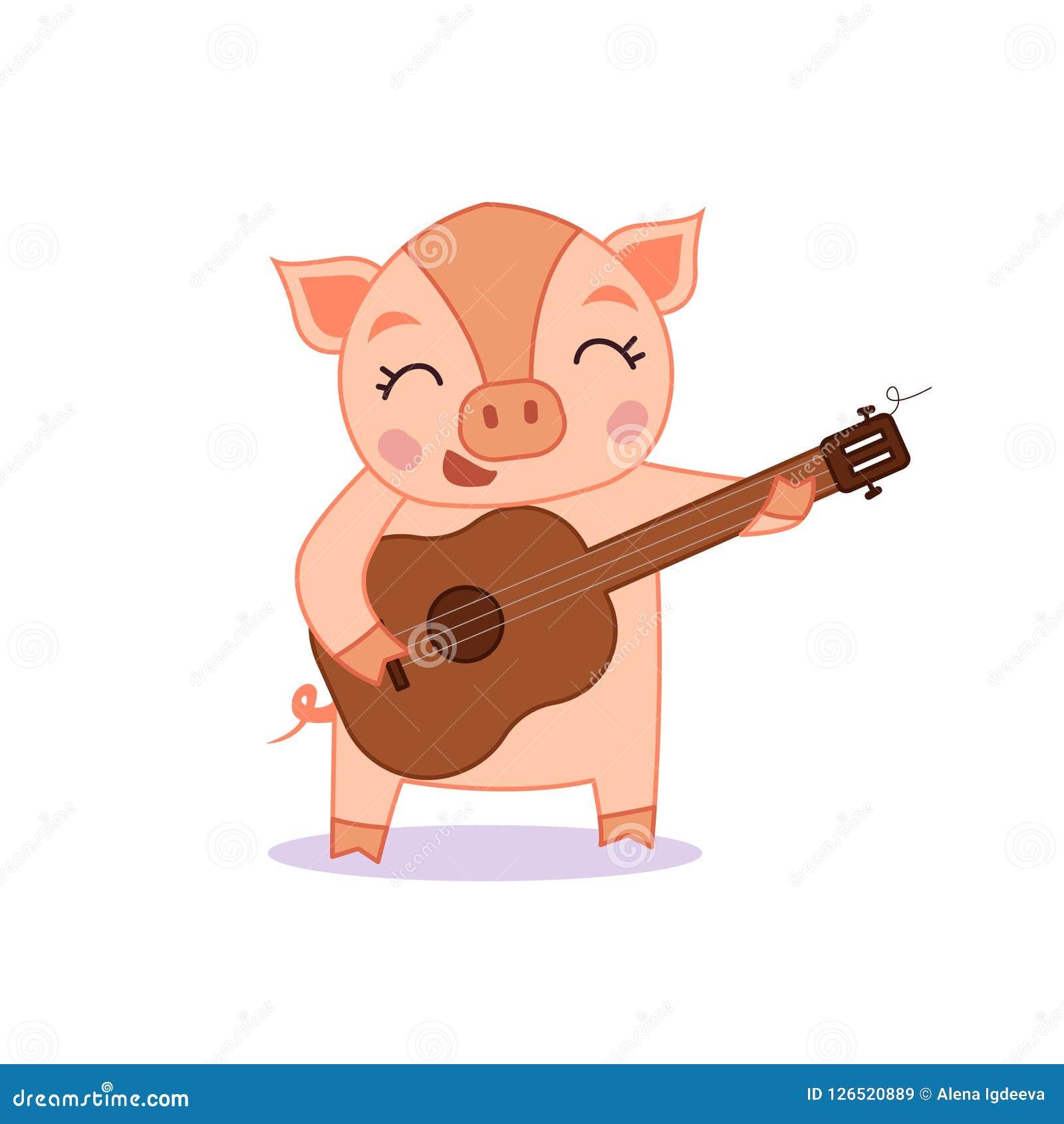 Illustration av svinet