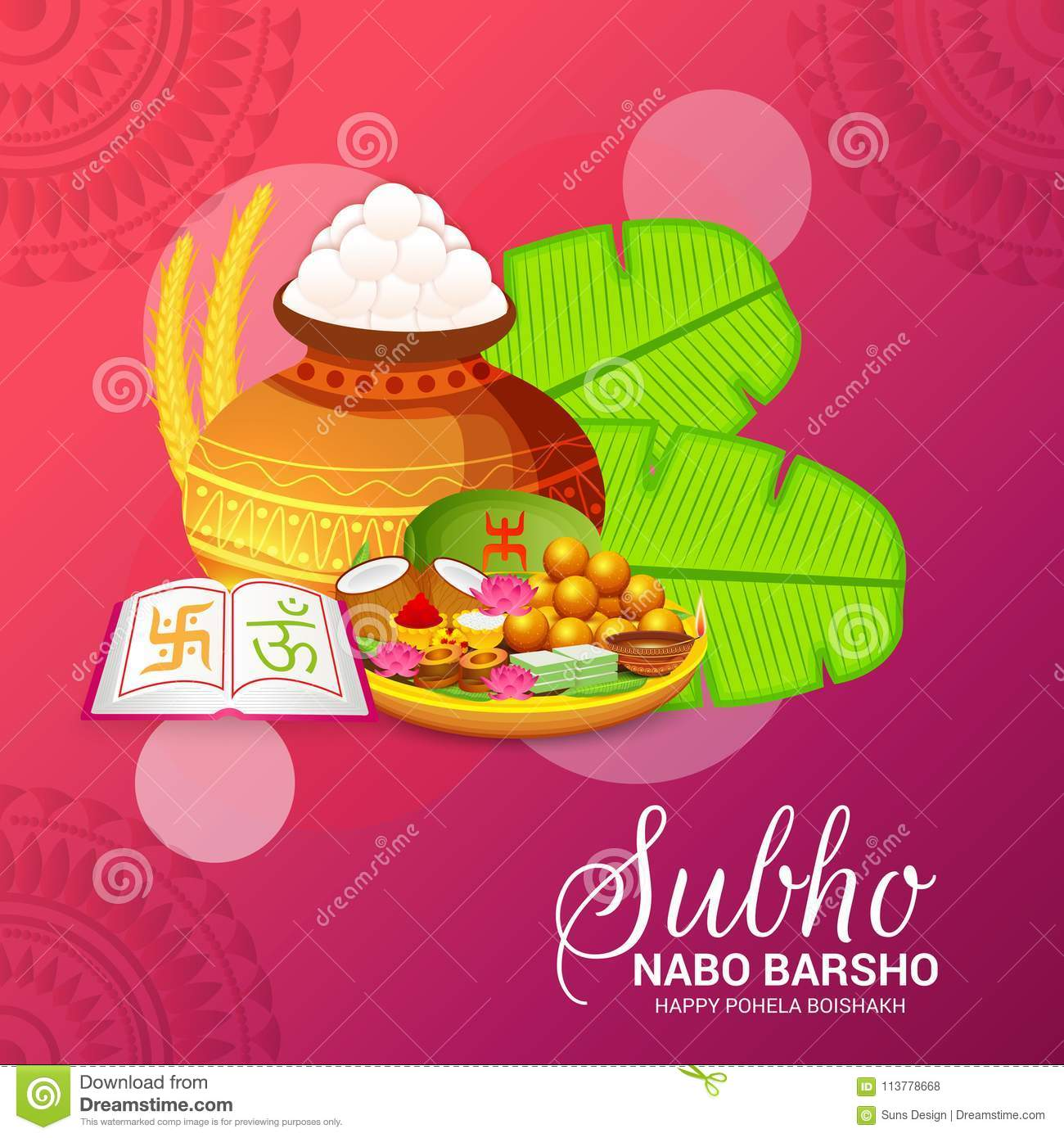Bengali new year subho nabo barshohappy pohela boishakh a mud pot download bengali new year subho nabo barshohappy pohela boishakh a mud pot fill with rasgulla m4hsunfo