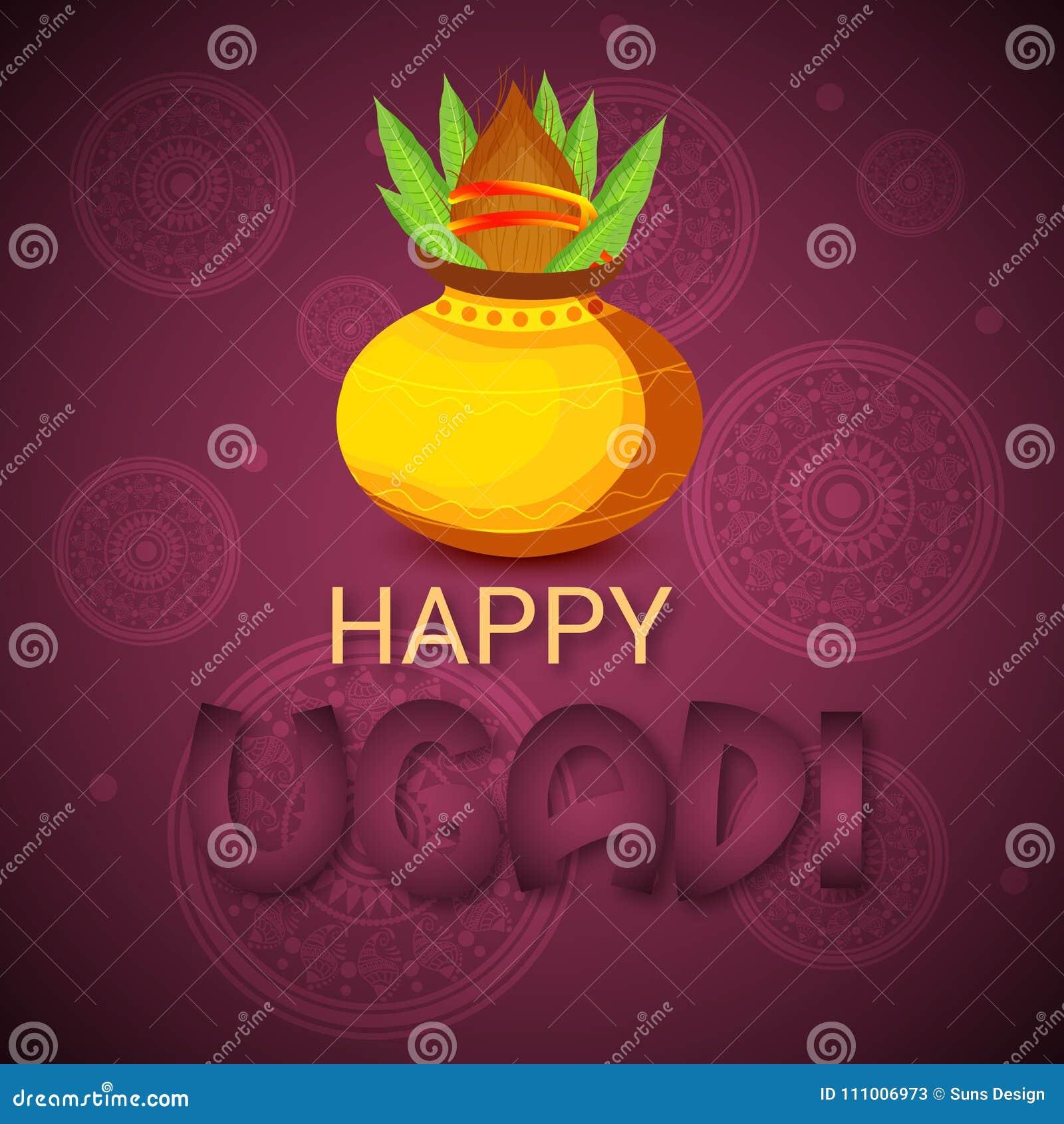 Happy ugadi hindu new year stock illustration illustration of illustration of a background for happy ugadi hindu new year m4hsunfo