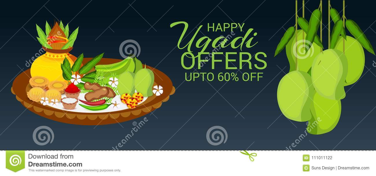 Happy Ugadi Hindu New Year Stock Illustration Illustration Of