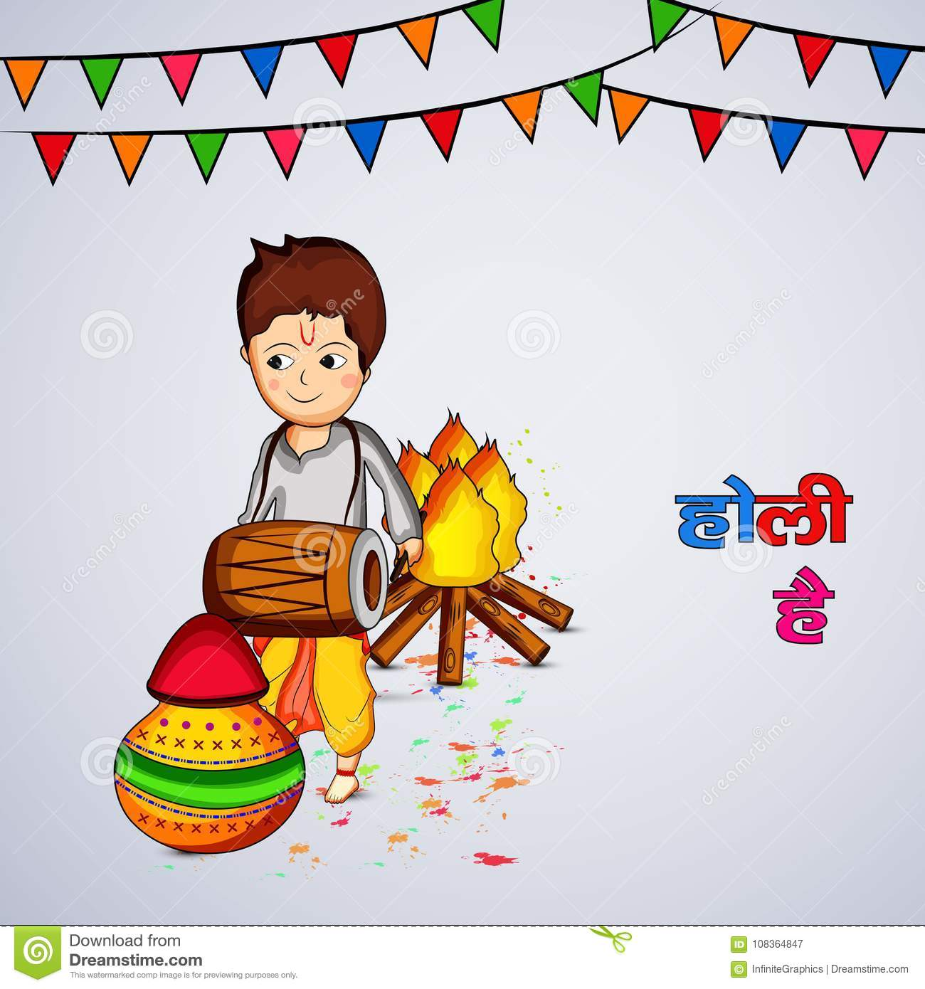 holi in hindi language