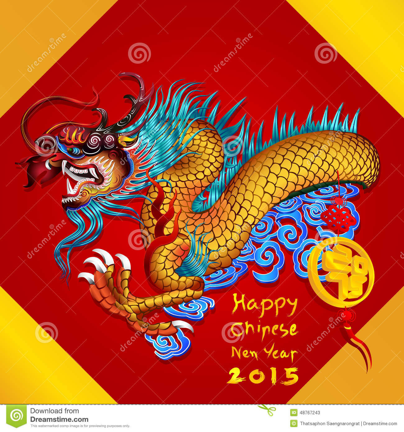 2015 Chinese New Year Posters   Zazzle.co.uk  Happy Chinese New Year 2015
