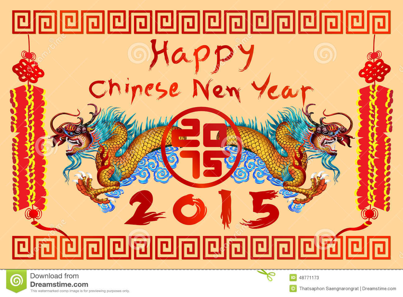 Vintage Chinese Calendar : Illustration of chinese dragon happy new year with