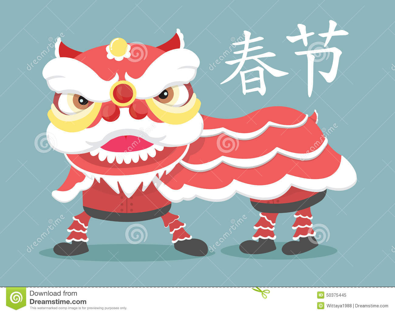 ... Chinese New Year - Dancing A Lion Dance Stock Vector - Image: 50375445