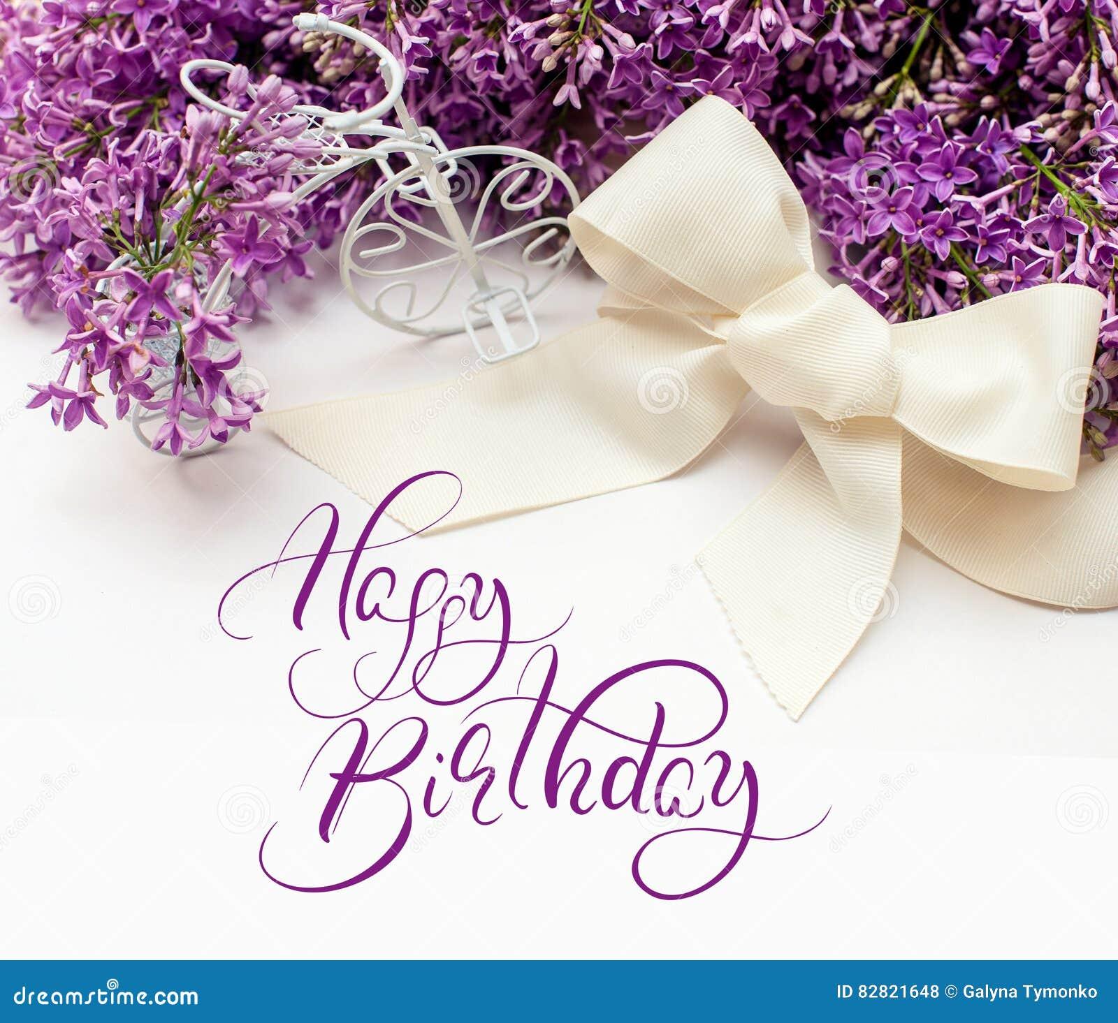 """Résultat de recherche d'images pour """"image gratuite de bon anniversaire avec lilas"""""""