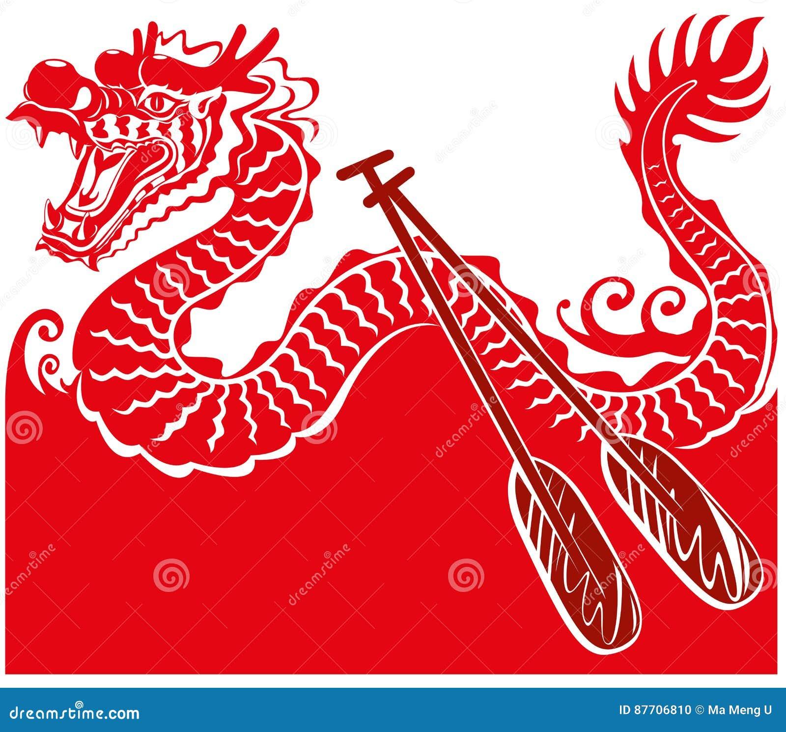Illustration de fond de Dragon Boat de Chinois