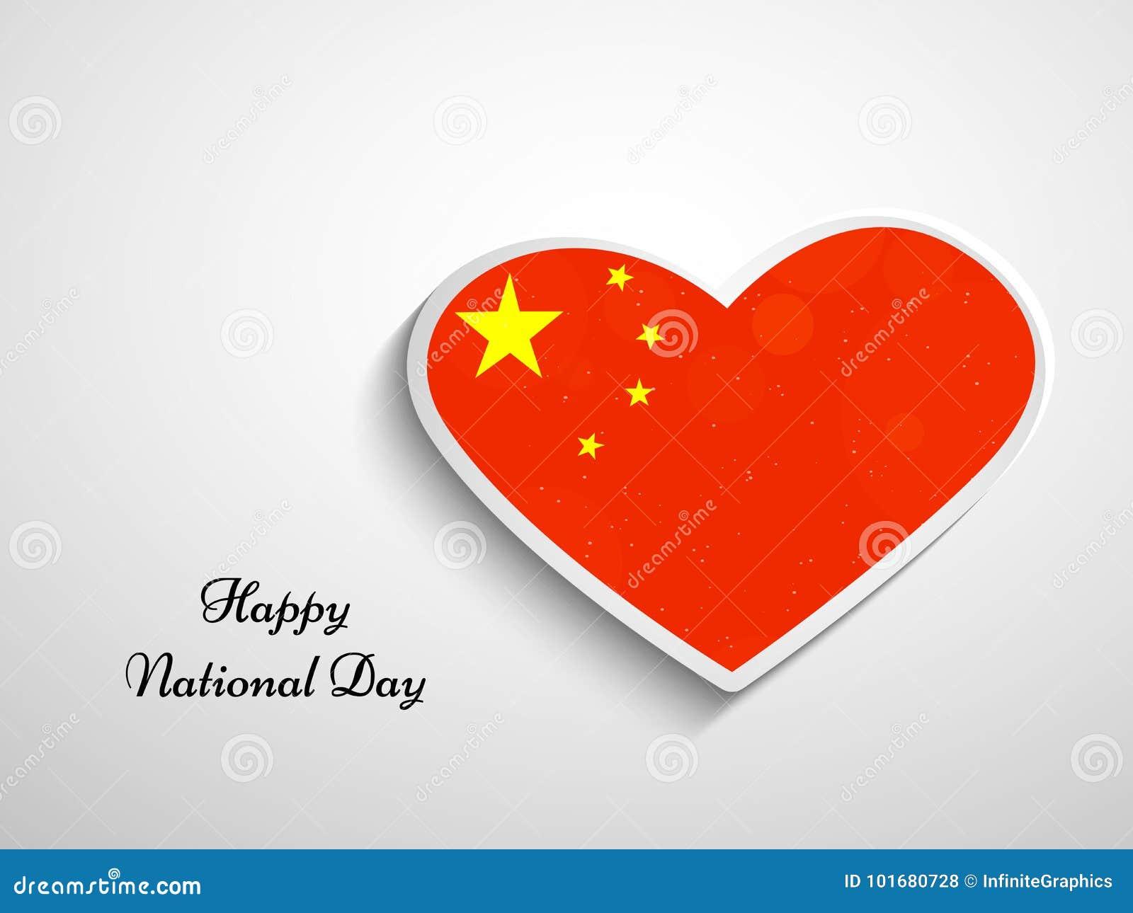 Illustration de fond de jour national de la Chine