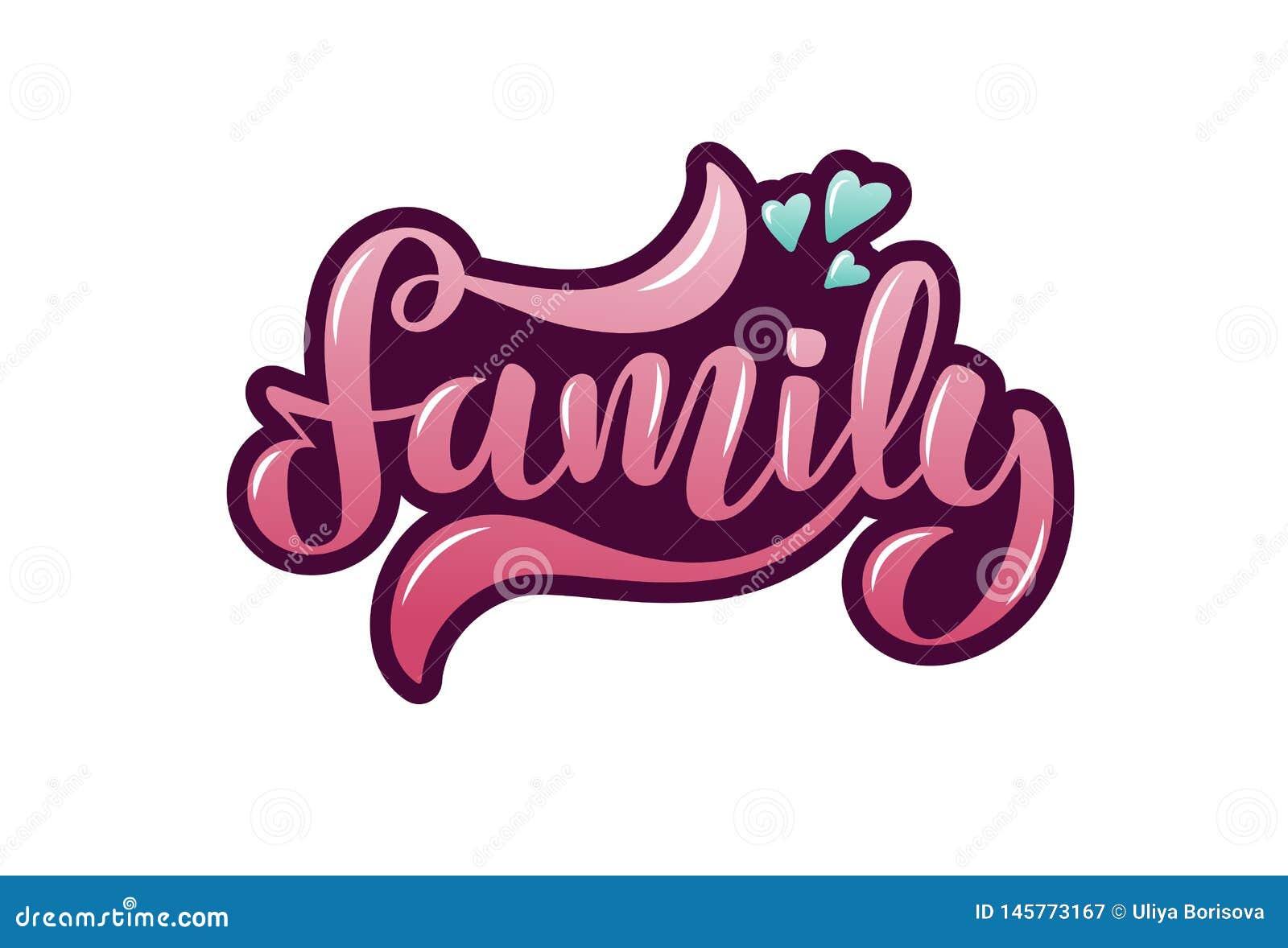 Illustration de vecteur avec la famille et les coeurs manuscrits d expression