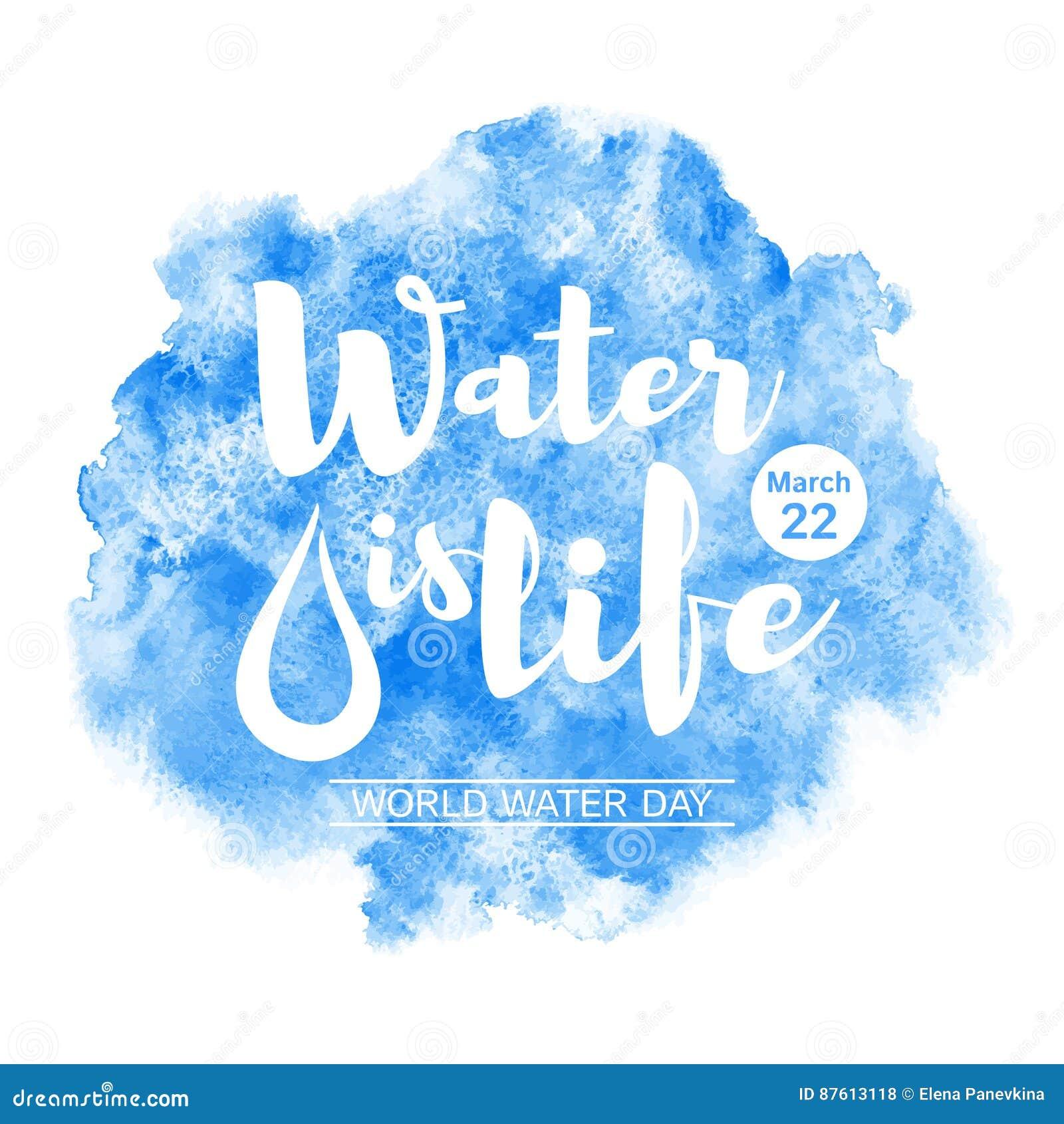 Illustration de vecteur d aquarelle de jour de l eau du monde