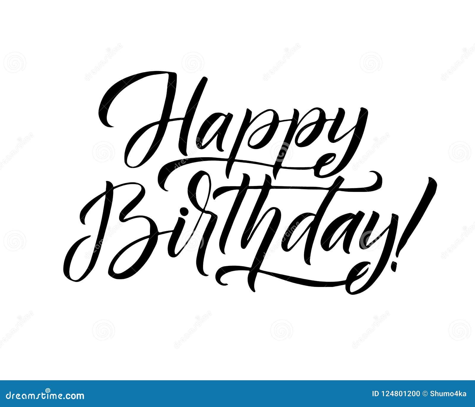 Illustration de vecteur : Lettrage moderne manuscrit de brosse de joyeux anniversaire sur le fond blanc Conception de typographie