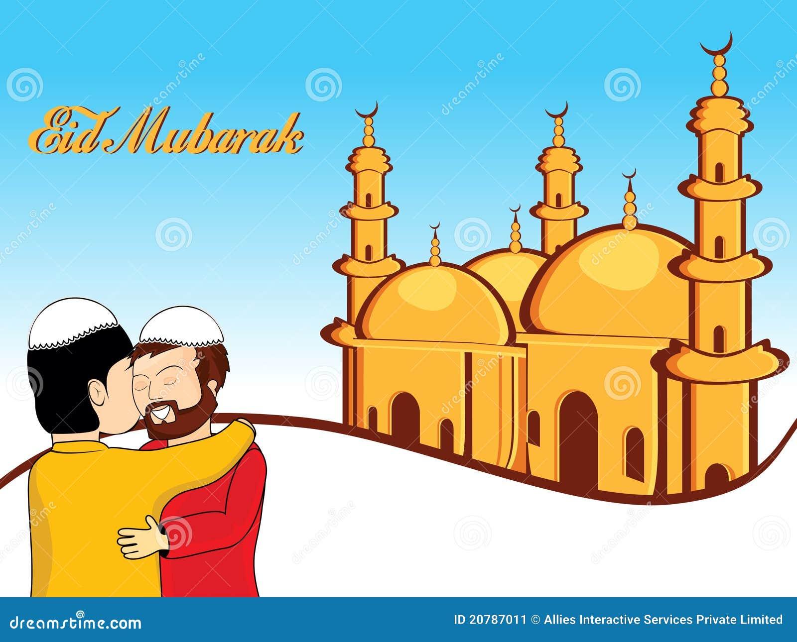 Illustration For Eid Mubarak Stock Image - Image: 20787011