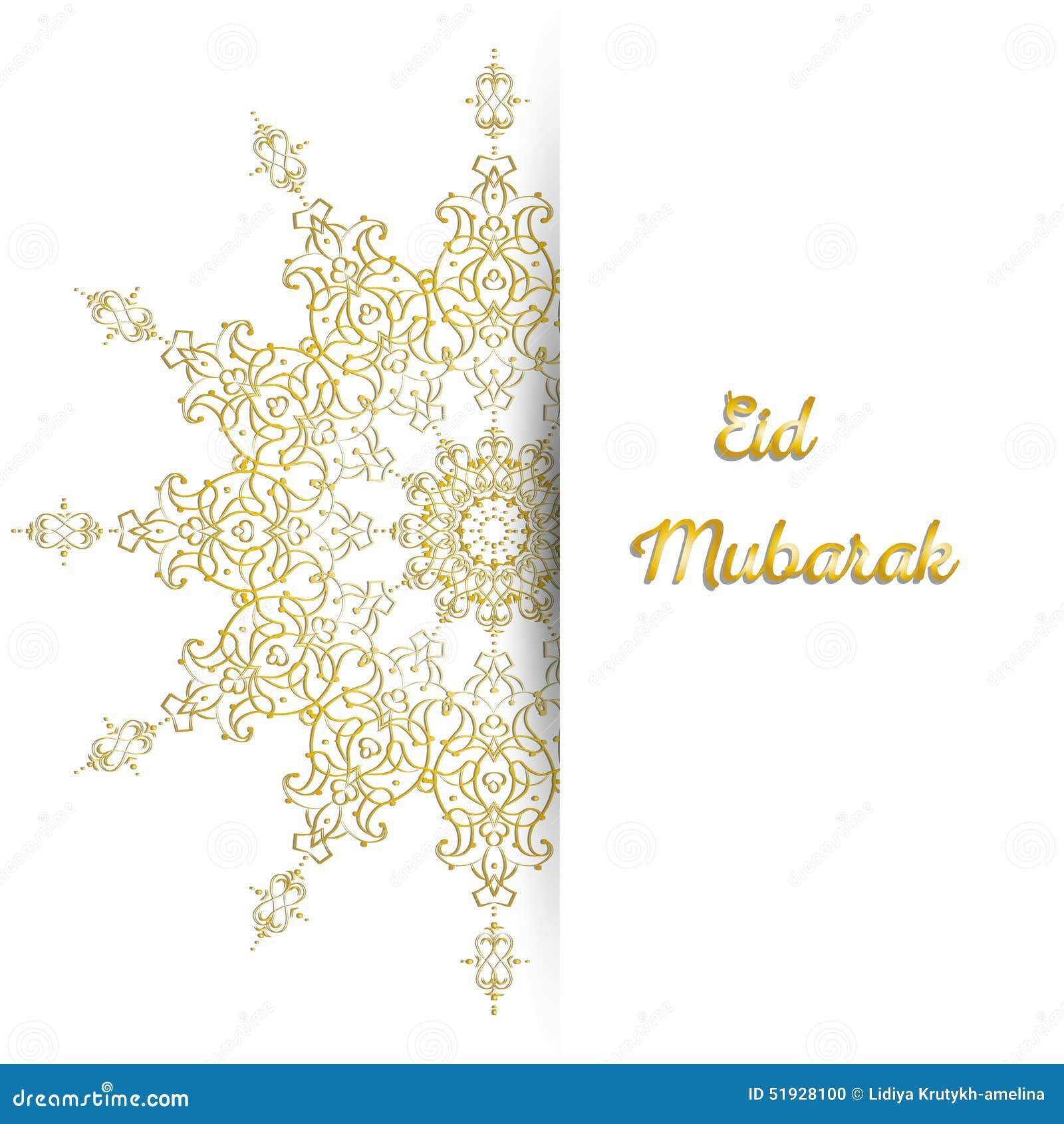 Illustration of eid mubarak greeting card stock vector illustration of eid mubarak greeting card m4hsunfo