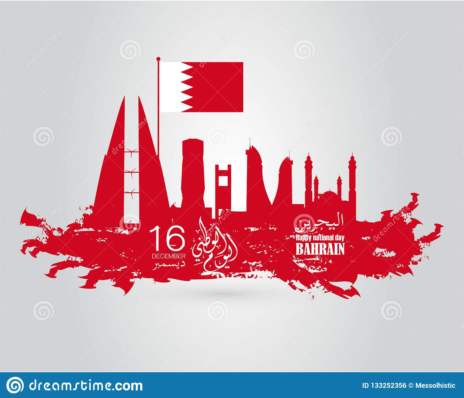 Illustration för vektor självständighetsdagenBahrain för nationell dag