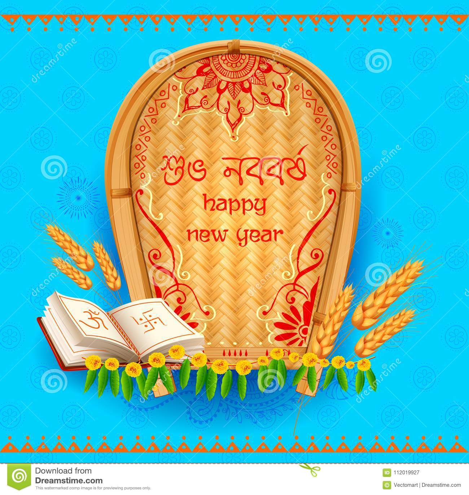 Greeting Background With Bengali Text Subho Nababarsha Antarik