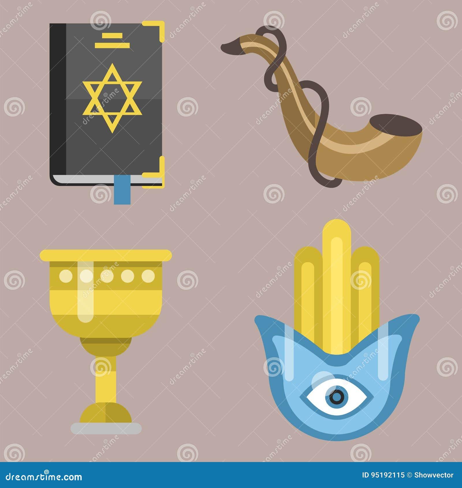 Illustration hébreue de vecteur de juif de symboles d église de judaïsme de Hanoucca de pâque religieuse traditionnelle de synago