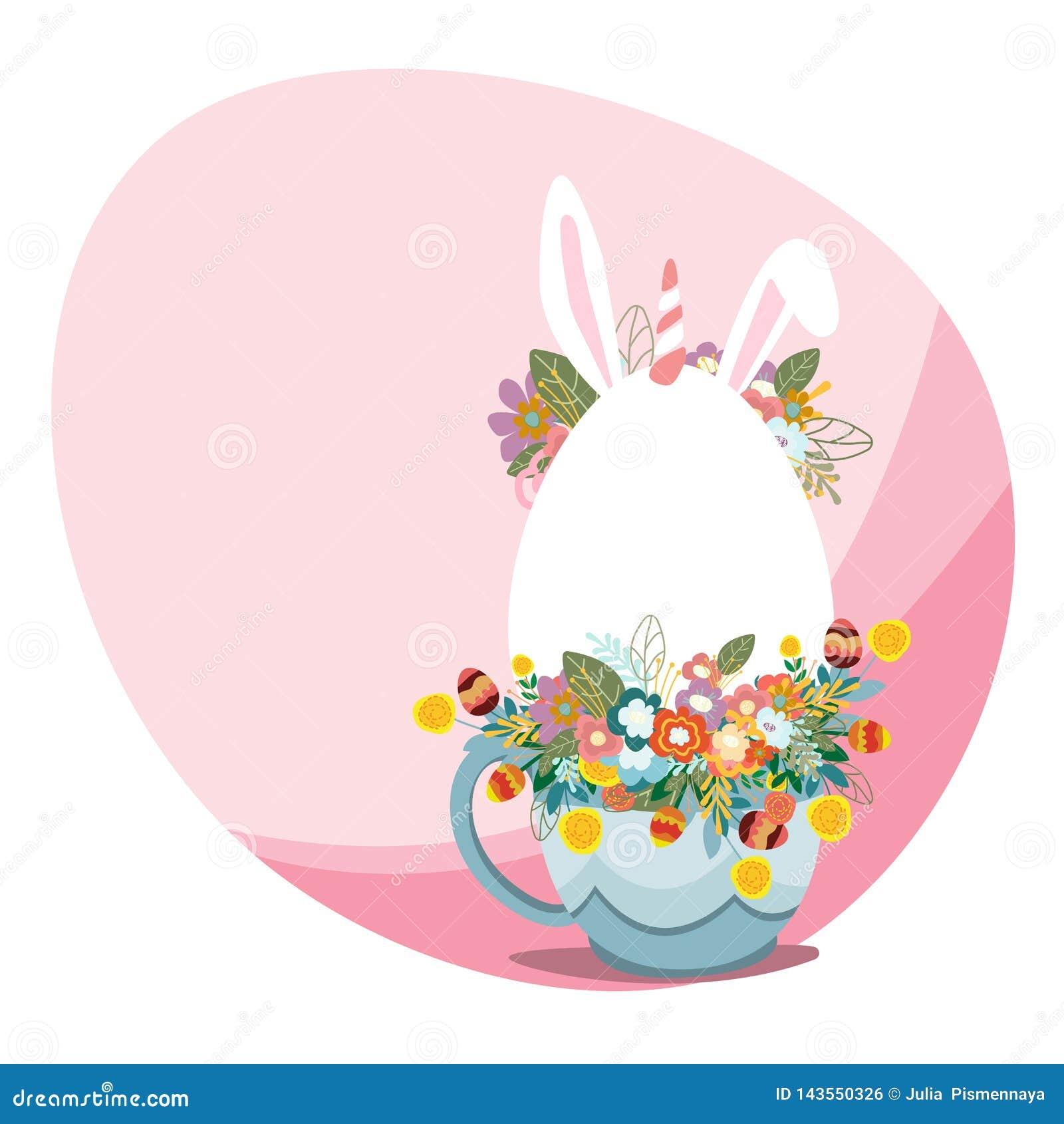Illustration heureuse d art de vecteur de carte de voeux de Pâques Conception de ressort