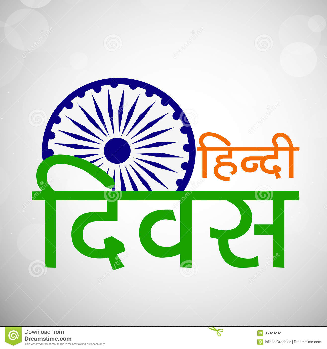 Il Ration Of Elements Of Hindi Divas Background Hindi Divas Is A Day When India Had Adopted Hindi Language As An Official Language Of The Republic Of