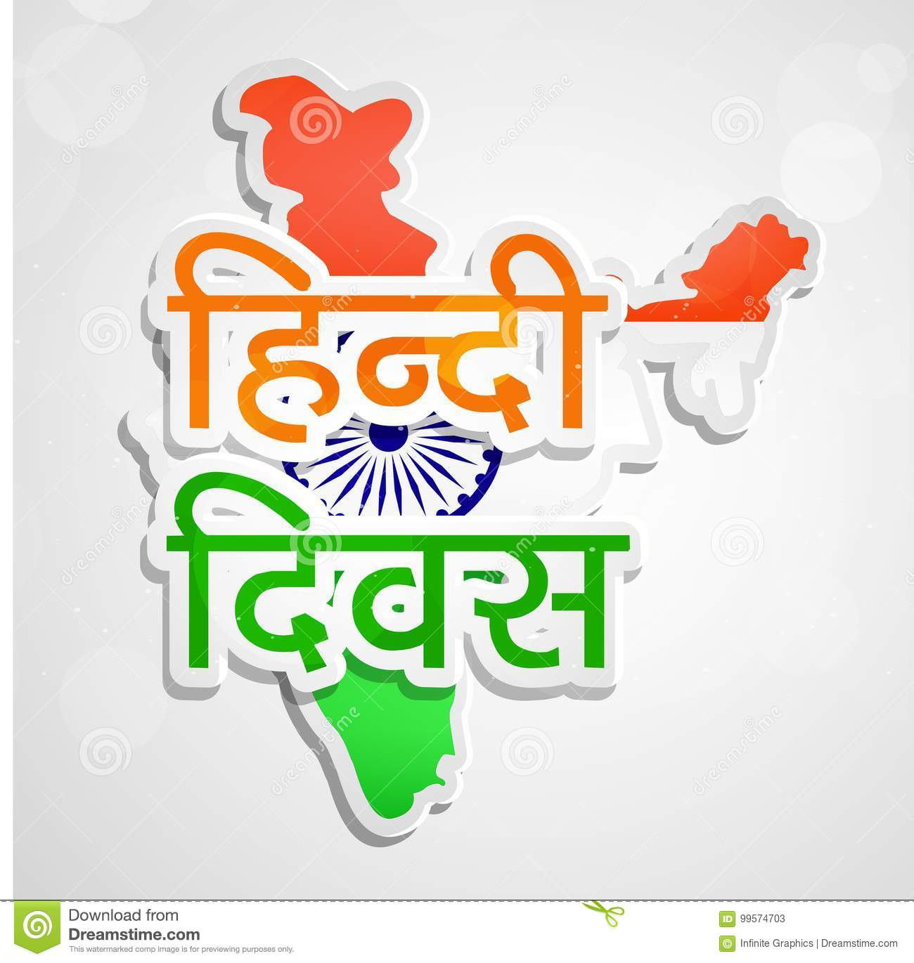 Il Ration Of Elements Of Hindi Divas Background Hindi Divas Is An Annual Day Cele Ted On 14 September In Hindi Speaking Regions Of India