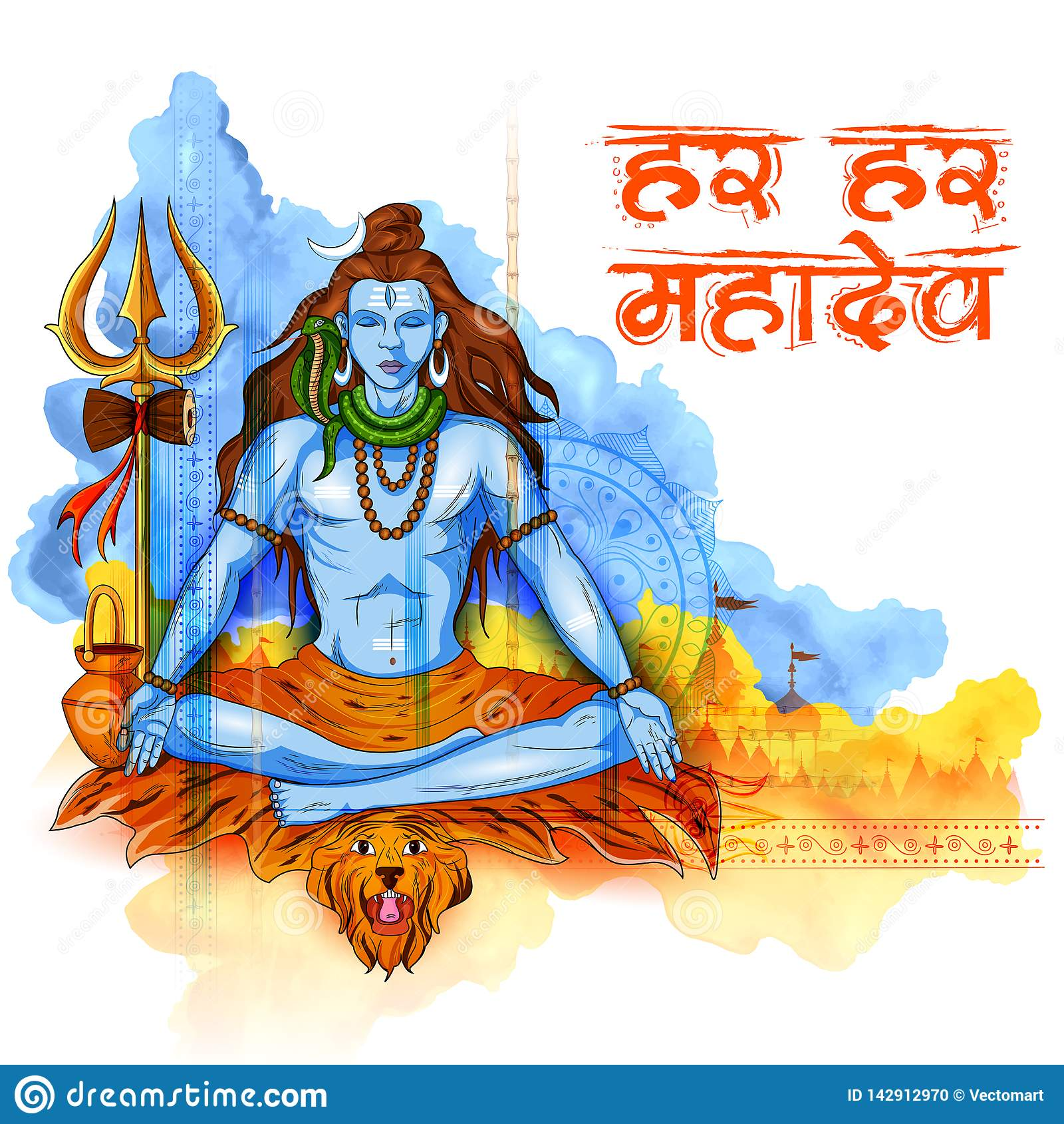 Lord Shiva, Indian God Of Hindu For Shivratri With Message Om Namah