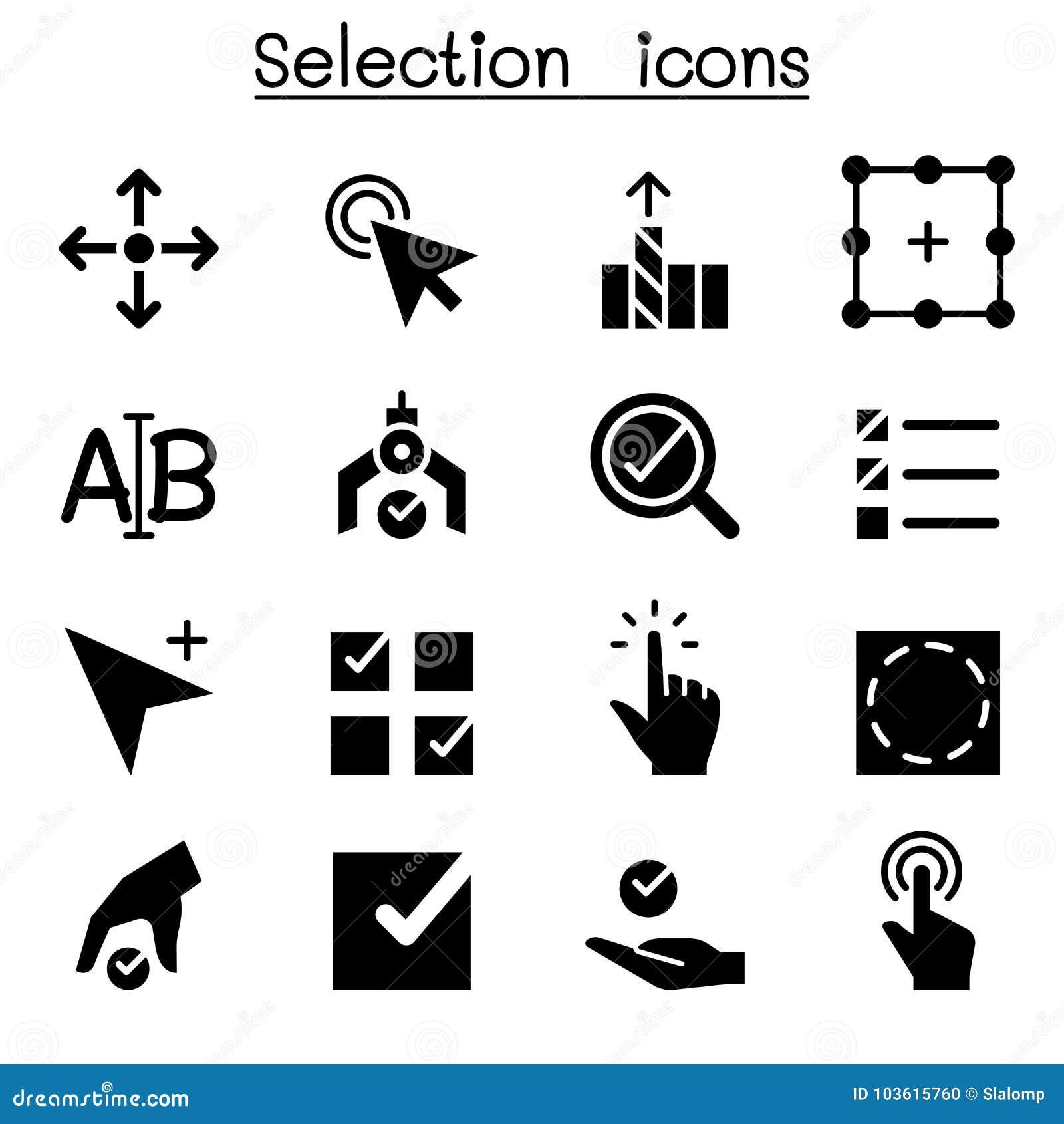 Illustration réglée de vecteur d icône de sélection