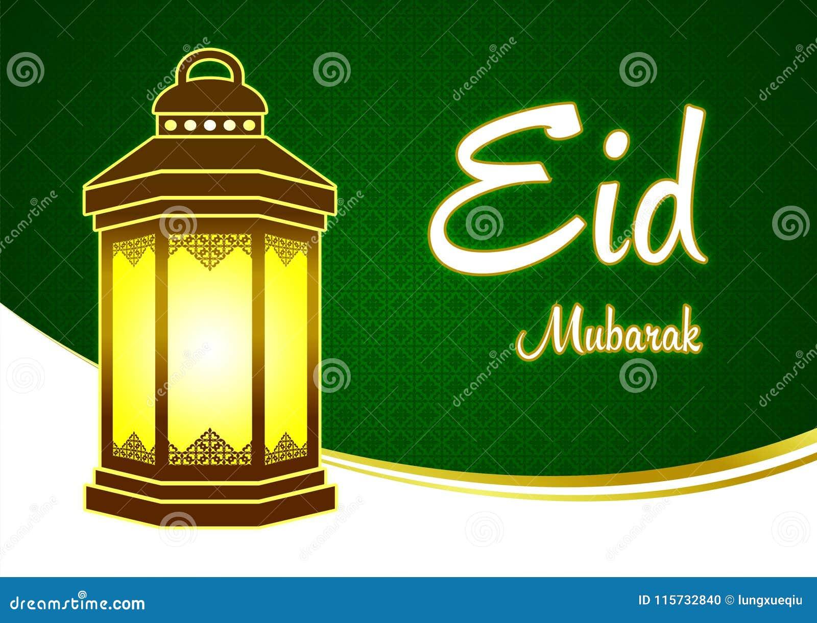 Eid mubarak and ramadan green greeting card with lantern stock eid mubarak and ramadan green greeting card with lantern m4hsunfo