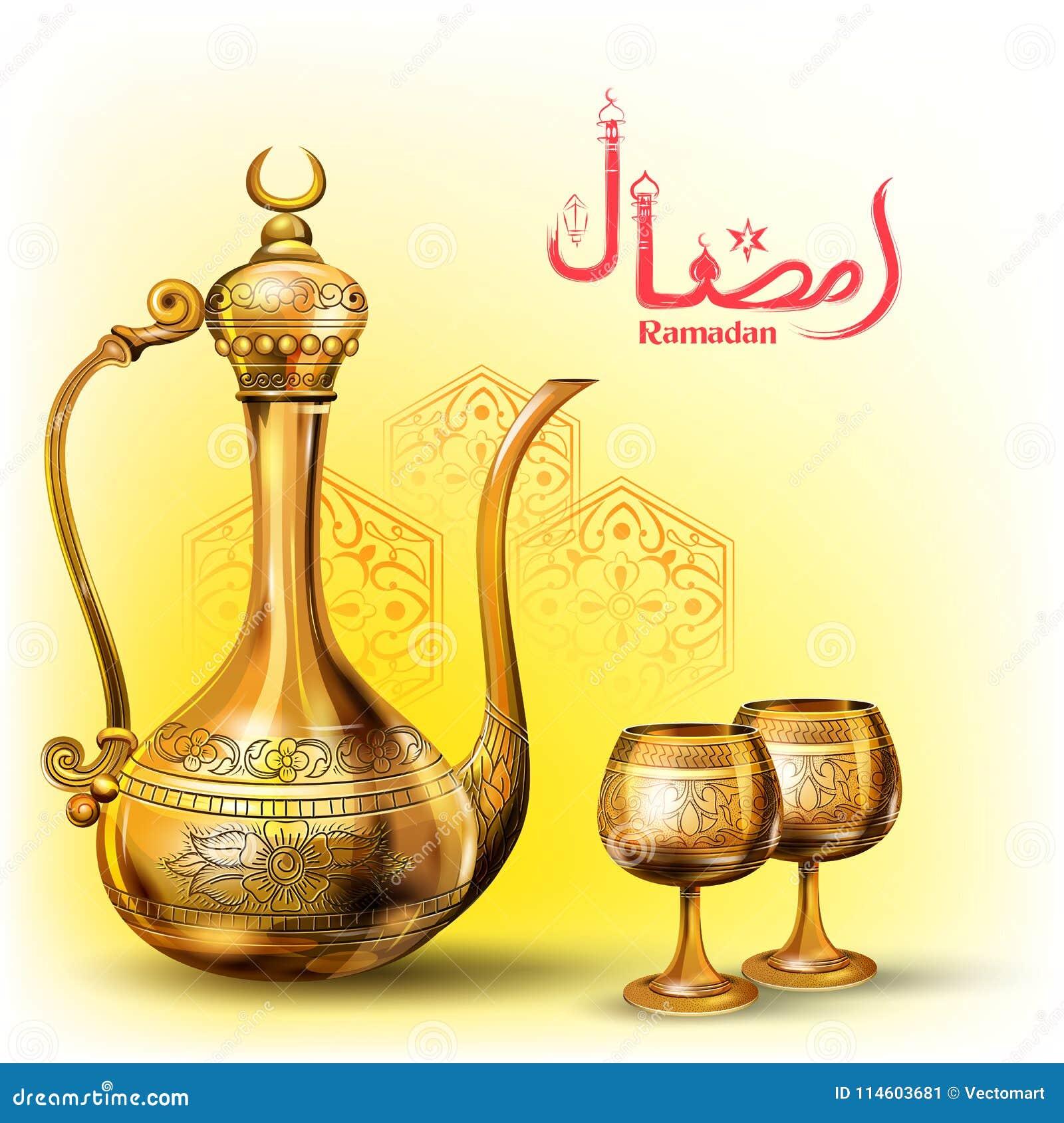 Ramadan kareem generous ramadan greetings for islam religious download ramadan kareem generous ramadan greetings for islam religious festival eid with olden floral frame stock m4hsunfo