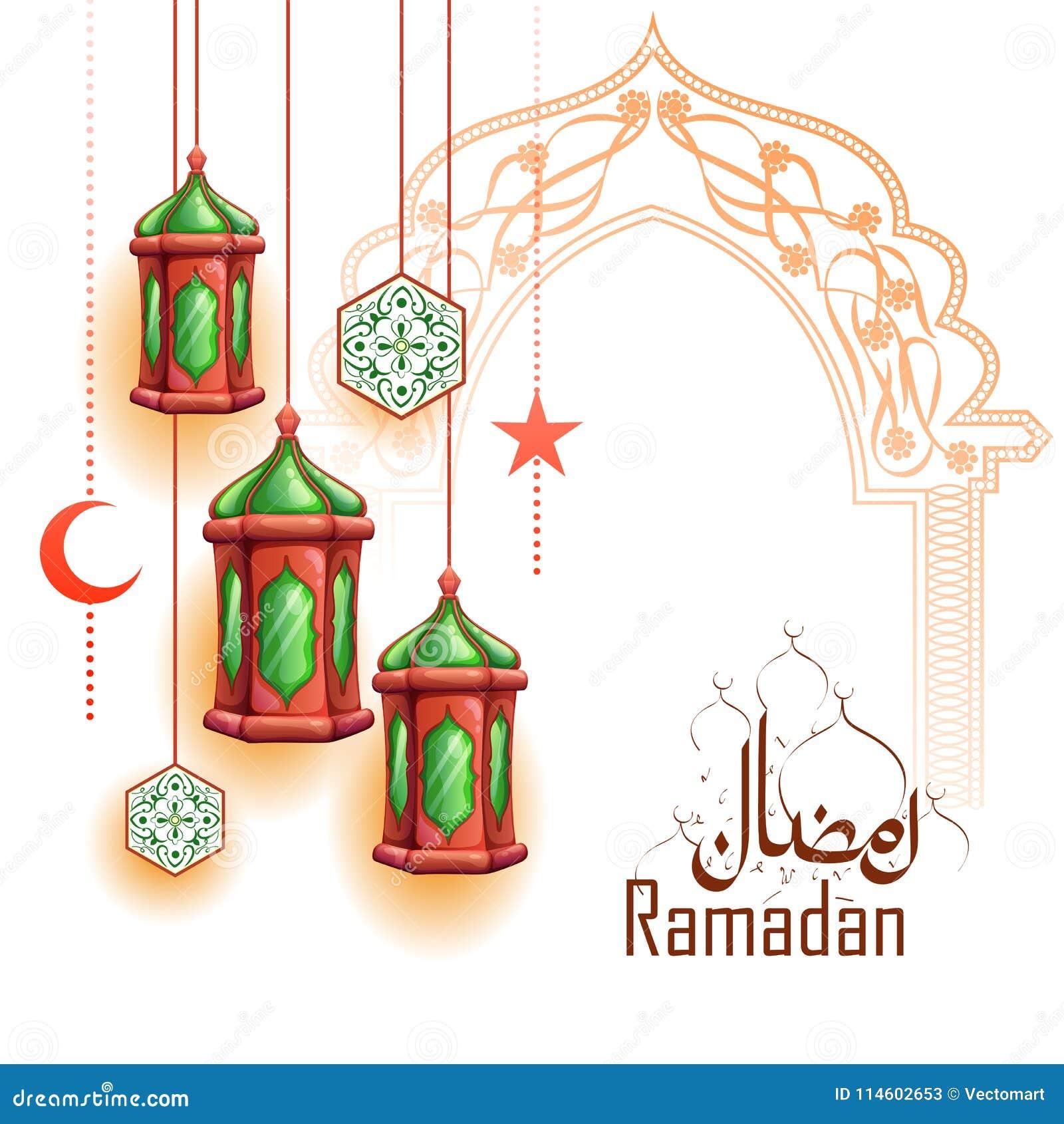 Ramadan kareem generous ramadan greetings for islam religious illustration of ramadan kareem generous ramadan greetings for islam religious festival eid with illuminated lamp m4hsunfo