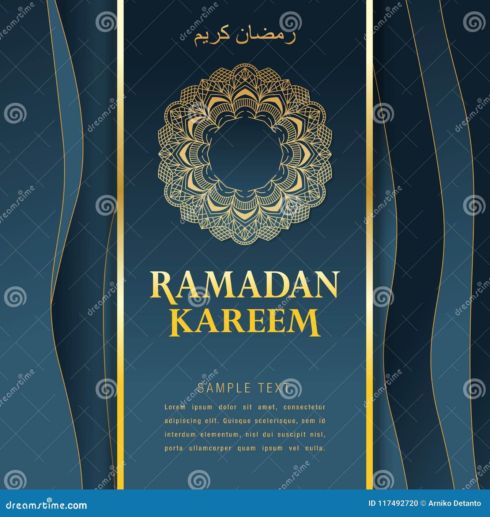 Download Illustration Of Ramadan KareRamadan Kareem Islamic Greeting Design With Arabic Pattern And Calligraphy. Ramadan