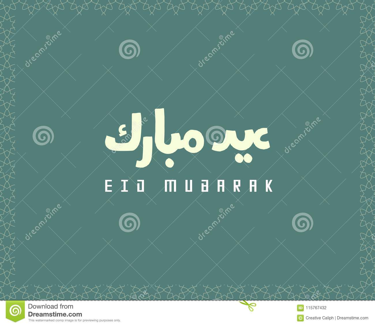 Vector illustration of salam aidilfitri and eid mubarak arabic text download comp m4hsunfo