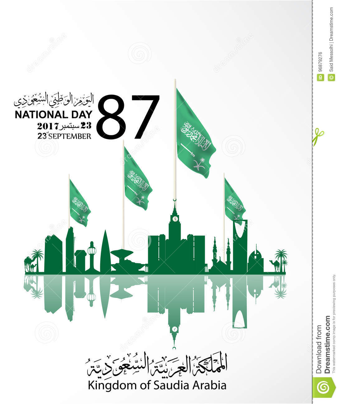 Illustration Of Saudi Arabia Flag For National Day 23 Rd September Stock Vector Illustration Of Asia Patriotic 96879276