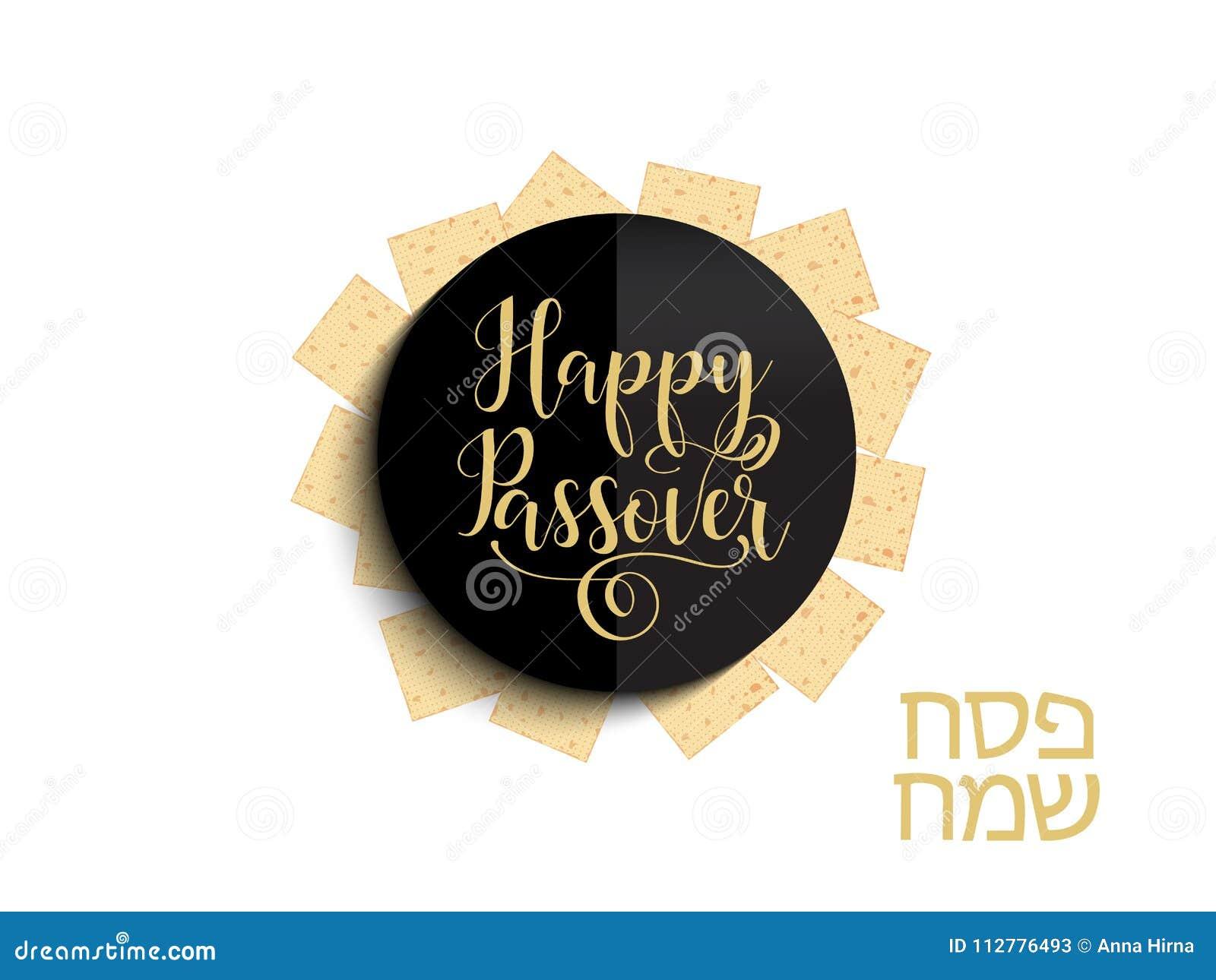 Illustration traditionnelle de matzah de fond heureux de pâque pour la carte de voeux, annonce, promotion, affiche, insecte, blog