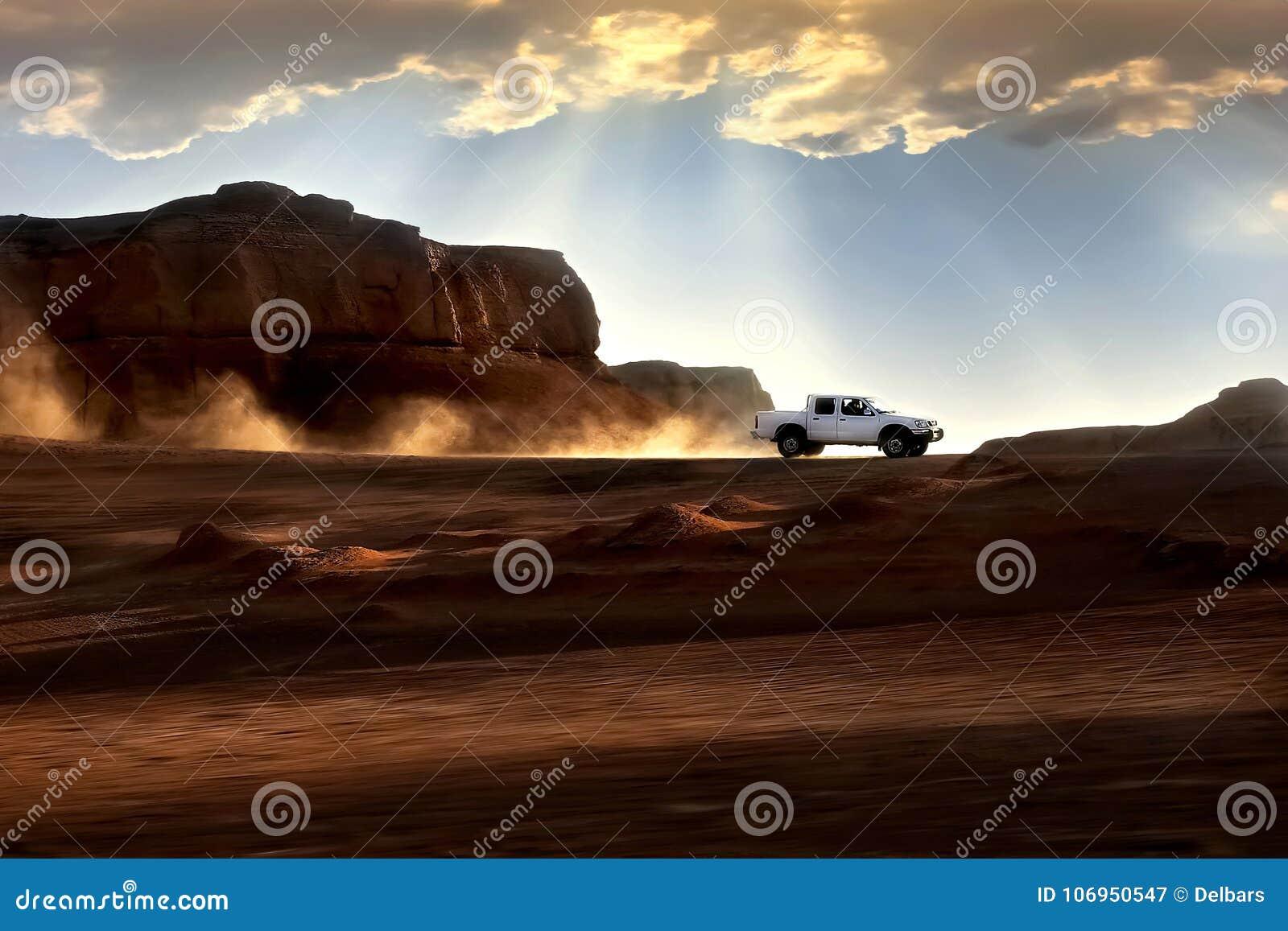 Illustrationsolnedgång för öken 3d Härliga strålar av ljus och moln iran Kerman Dasht-e Lut Desert