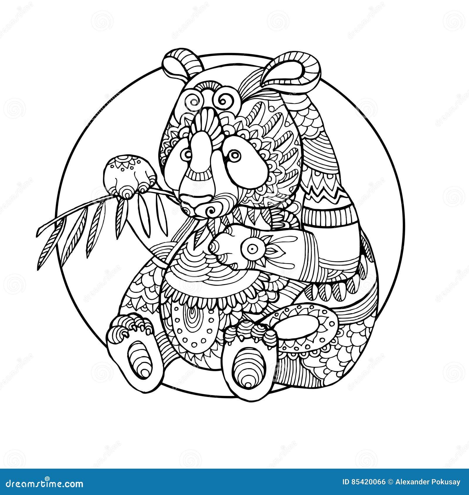 Illustrazione Di Vettore Del Libro Da Colorare Dell Orso Di Panda