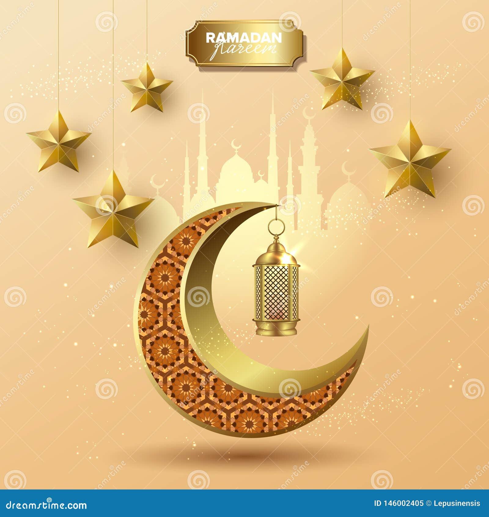 Illustrazione di vettore dell insegna di concetto di festa di Ramadan Kareem