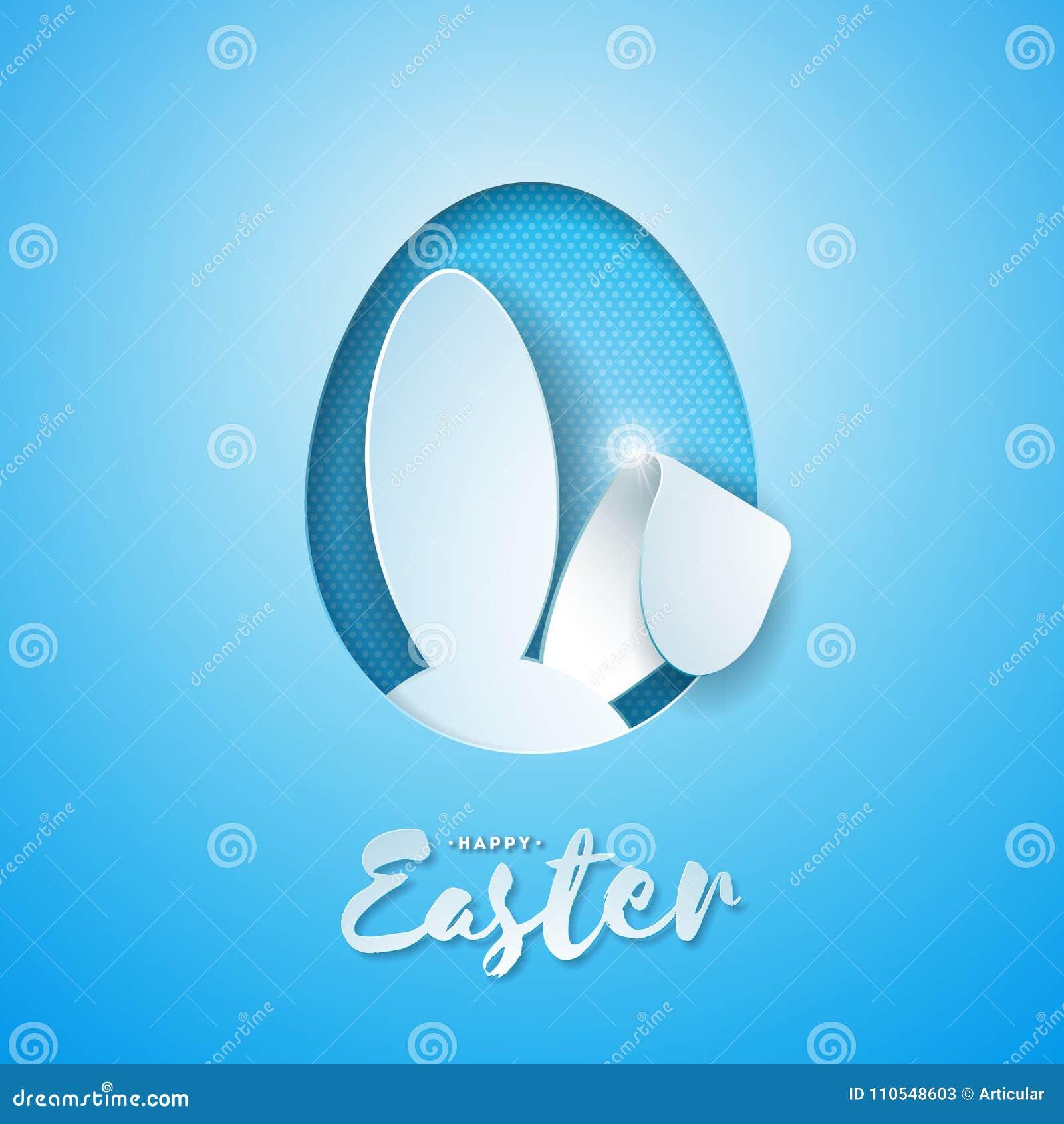 Illustrazione di vettore della festa felice di Pasqua con le orecchie di coniglio nell uovo di taglio e nella lettera di tipograf