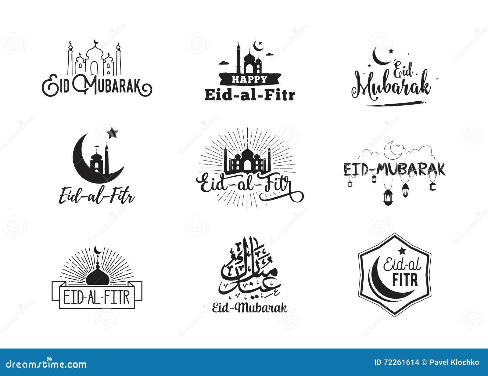 Illustrazione di vettore della festa tradizionale musulmana
