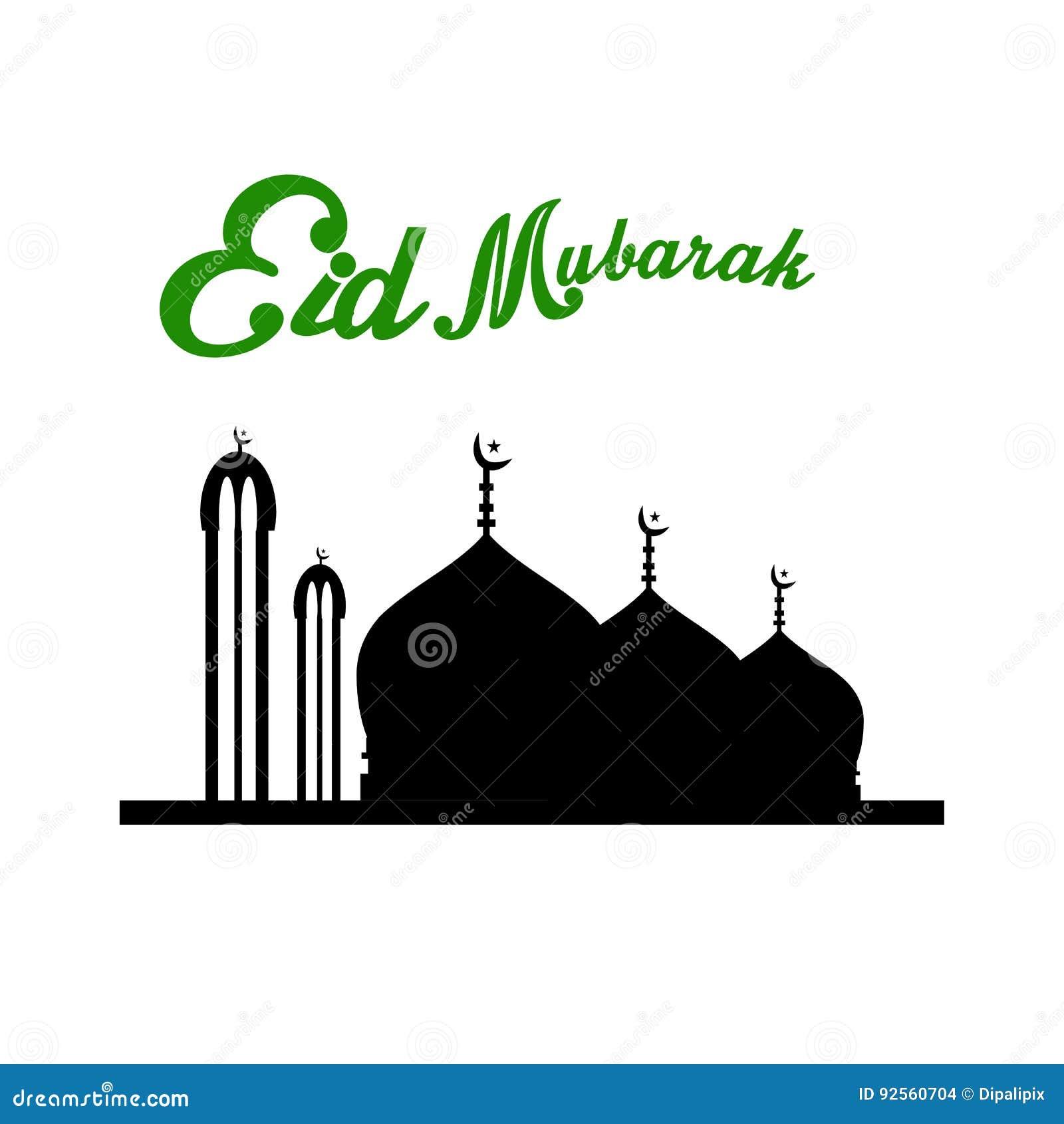 Illustrazione di vettore di Eid Mubarak