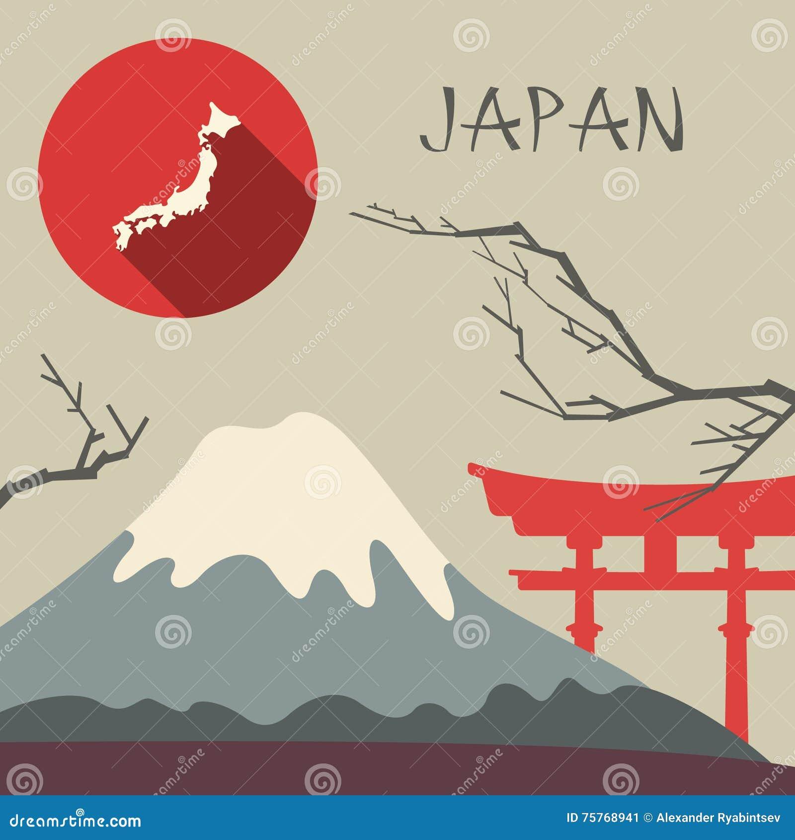 Illustrazione di viaggio del Giappone Illustrazione di vettore