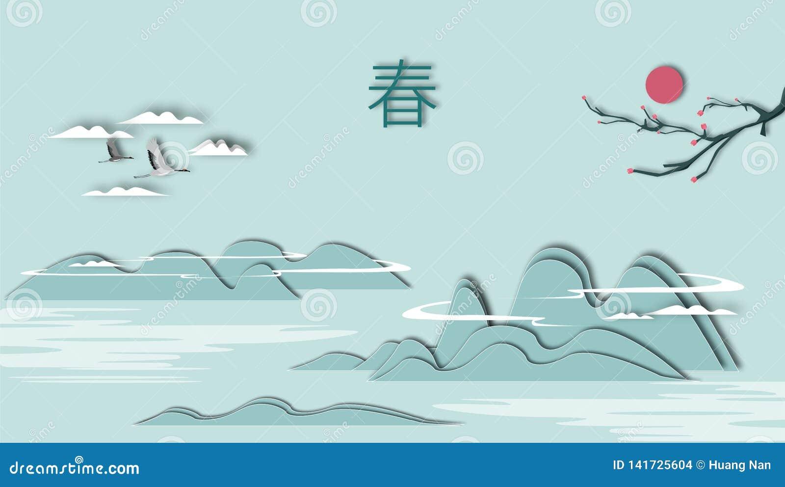 Ilustração chinesa da paisagem da mola da pintura de paisagem do papel-corte do estilo chinês