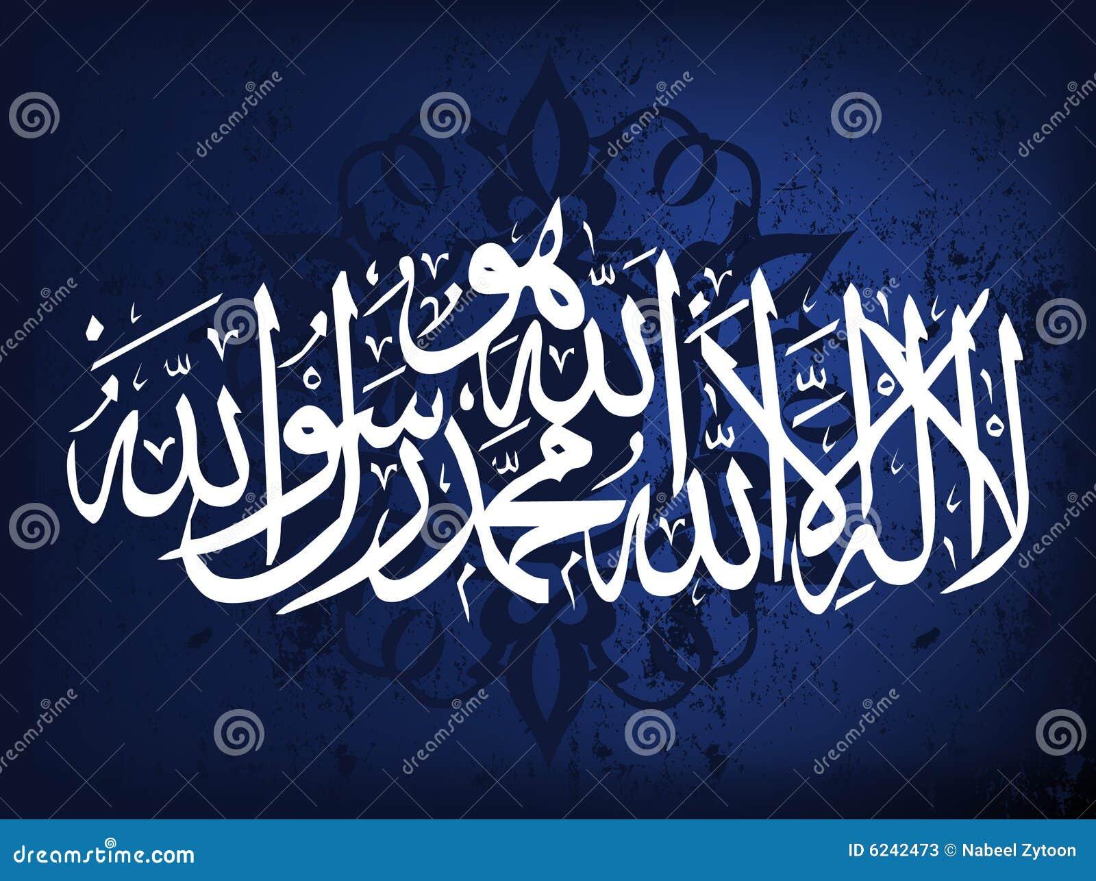 Ilustração islâmica