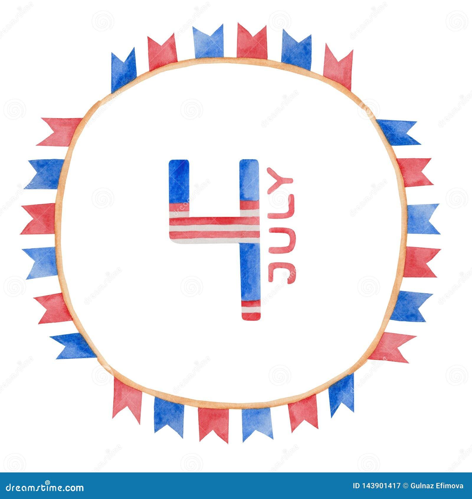 Ilustra??o 4o da aquarela do Dia da Independ?ncia de julho nos EUA