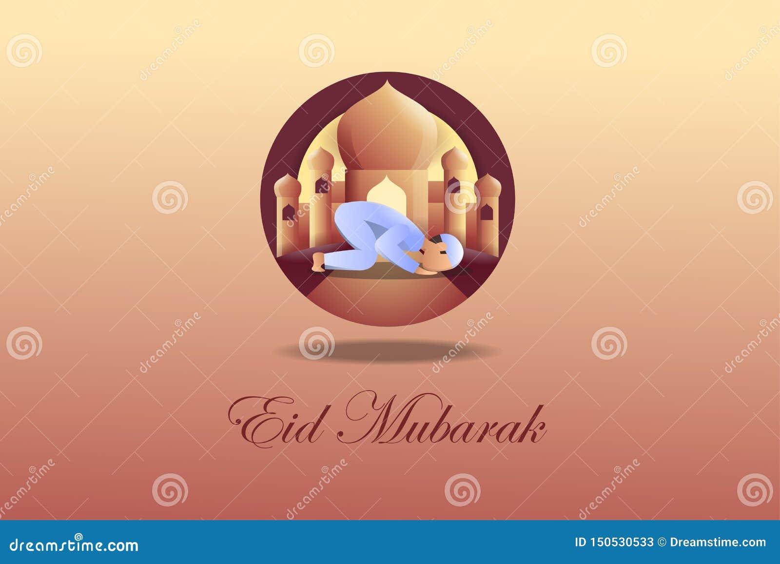 Ilustra??o de Mubarak do eid