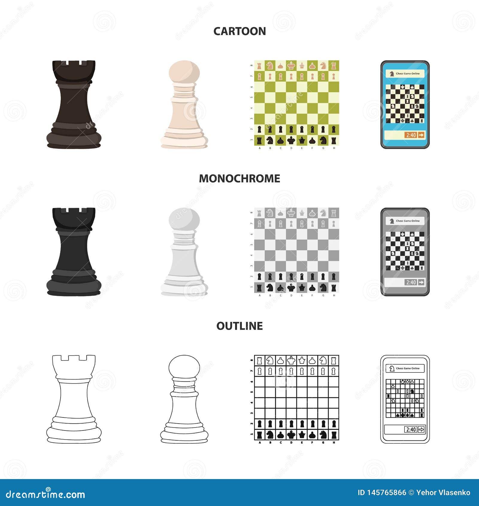 Ilustra??o do vetor do checkmate e do logotipo fino Cole??o da ilustra??o do vetor do estoque do checkmate e do alvo