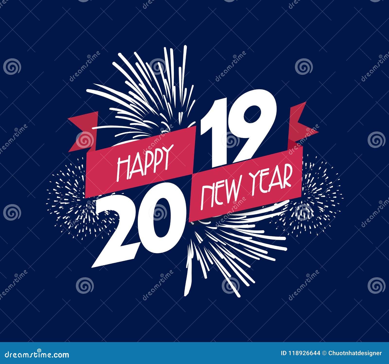 Ilustración del vector de fuegos artificiales Fondo 2019 de la Feliz Año Nuevo