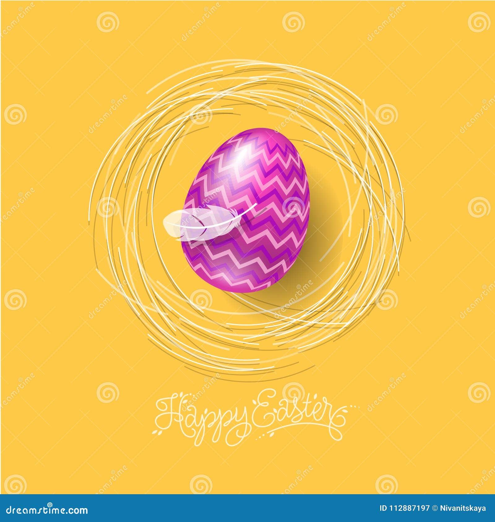 Ilustración feliz de Pascua Letras y huevo de Pascua con la pluma en una jerarquía