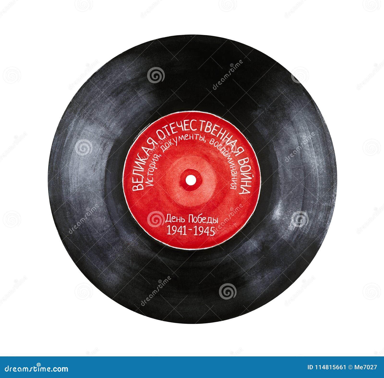 Ilustracja retro fonografu rejestr dla ` Maja 9 ` wakacje